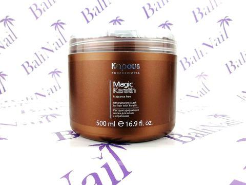 Magic Keratin Реструктурирующая маска с кератином, 500 гр