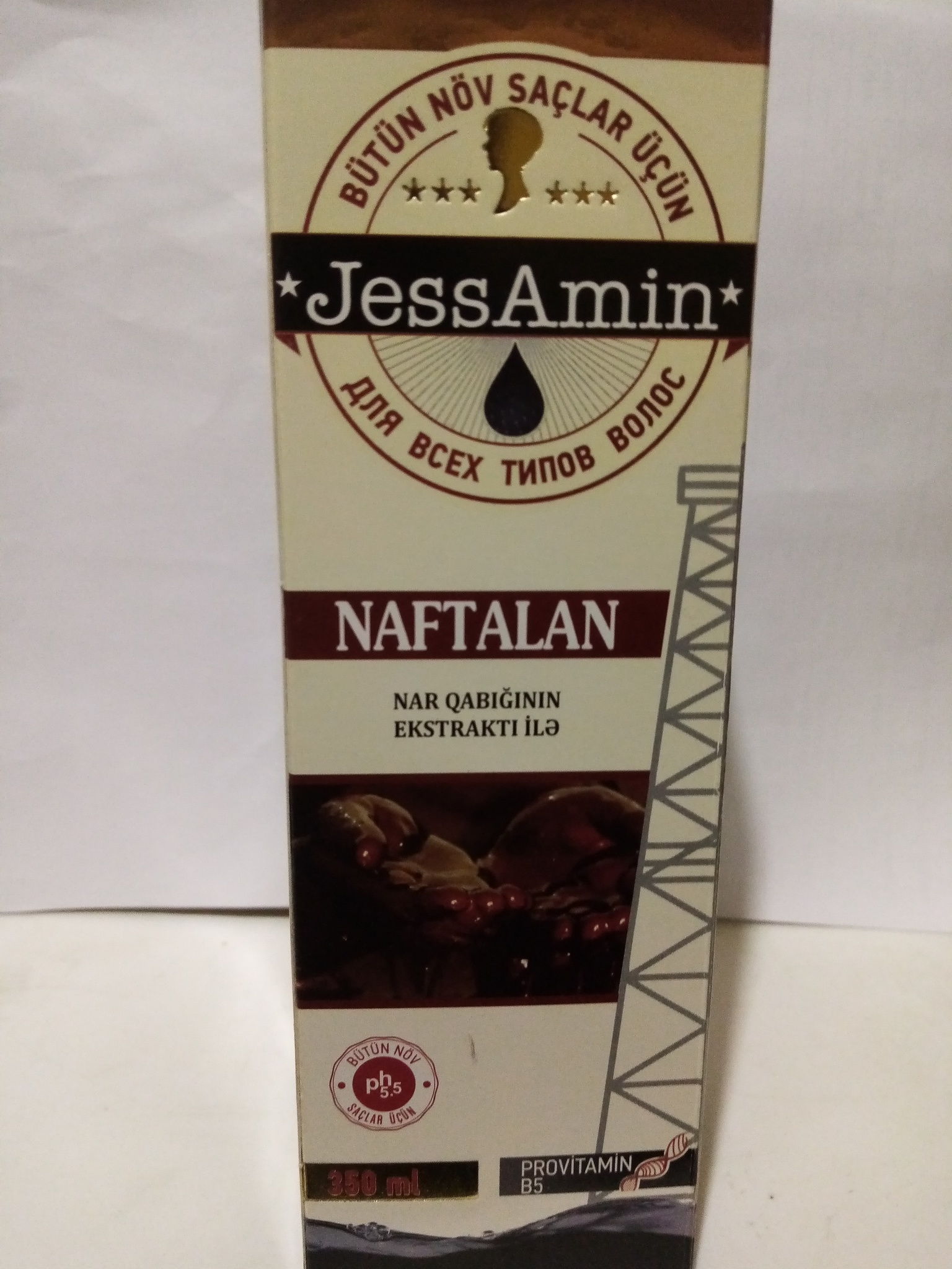 JessAmin Нафталан шампунь с экстрактом граната 350 мл.