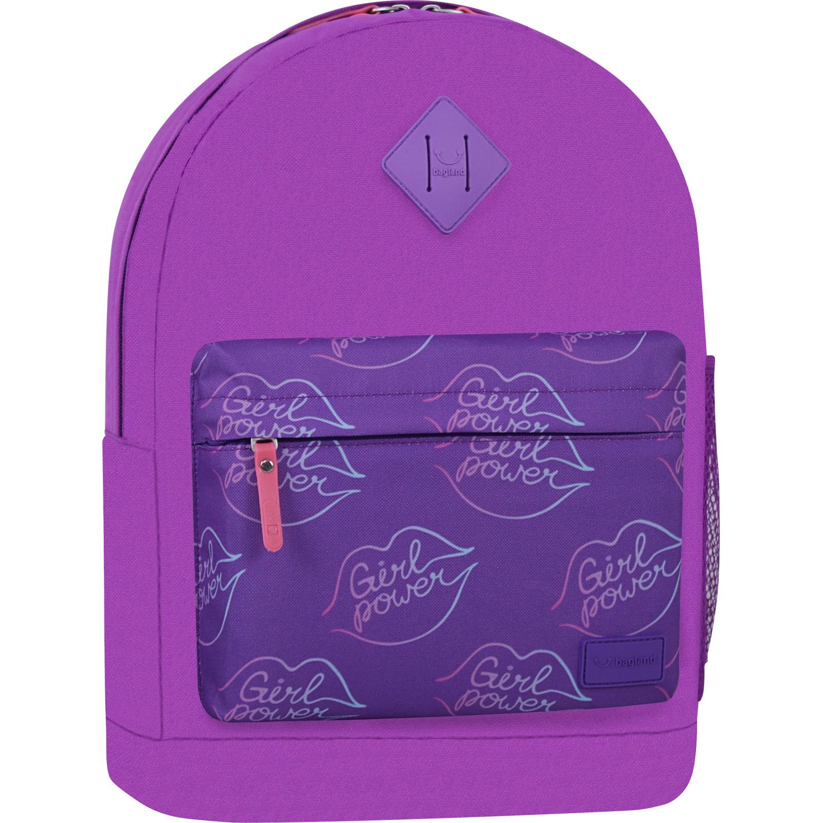 Молодежные рюкзаки Рюкзак Bagland Молодежный W/R 17 л. 339 Фиолетовый 772 (00533662) IMG_7373_суб772_-1600.jpg