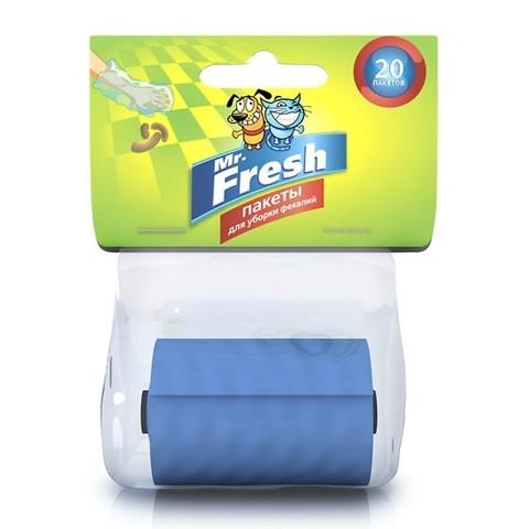 Мистер Фреш Пакеты для уборки фекалий, рулон 20 пакетов