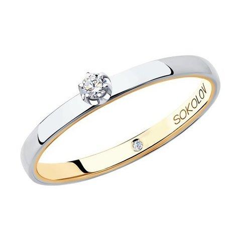 1014112-01 - Кольцо из комбинированного золота с бриллиантами