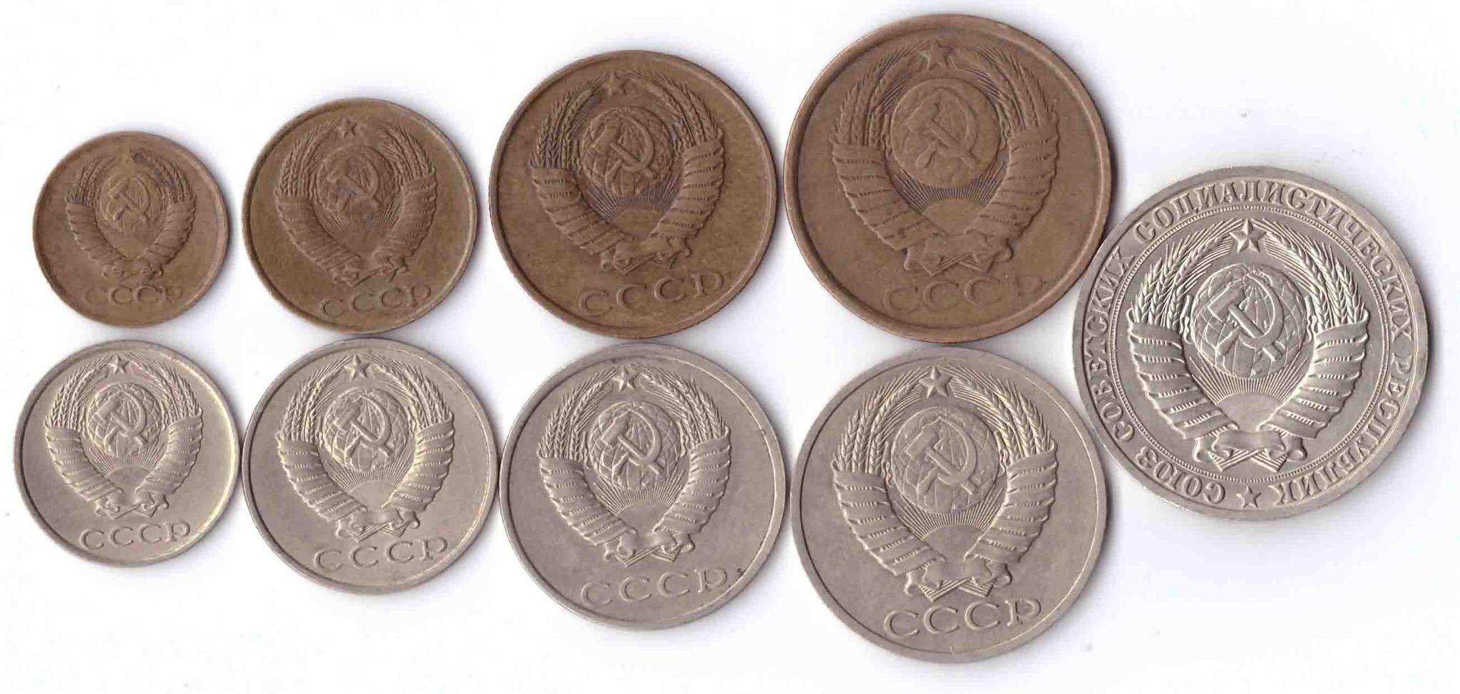 Годовой набор СССР 1988 год. 1, 2, 3, 5, 10, 15, 20, 50 копеек, 1 рубль (9 монет)
