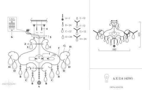 Люстра потолочная FR2302-CL-06-WG серии Chabrol