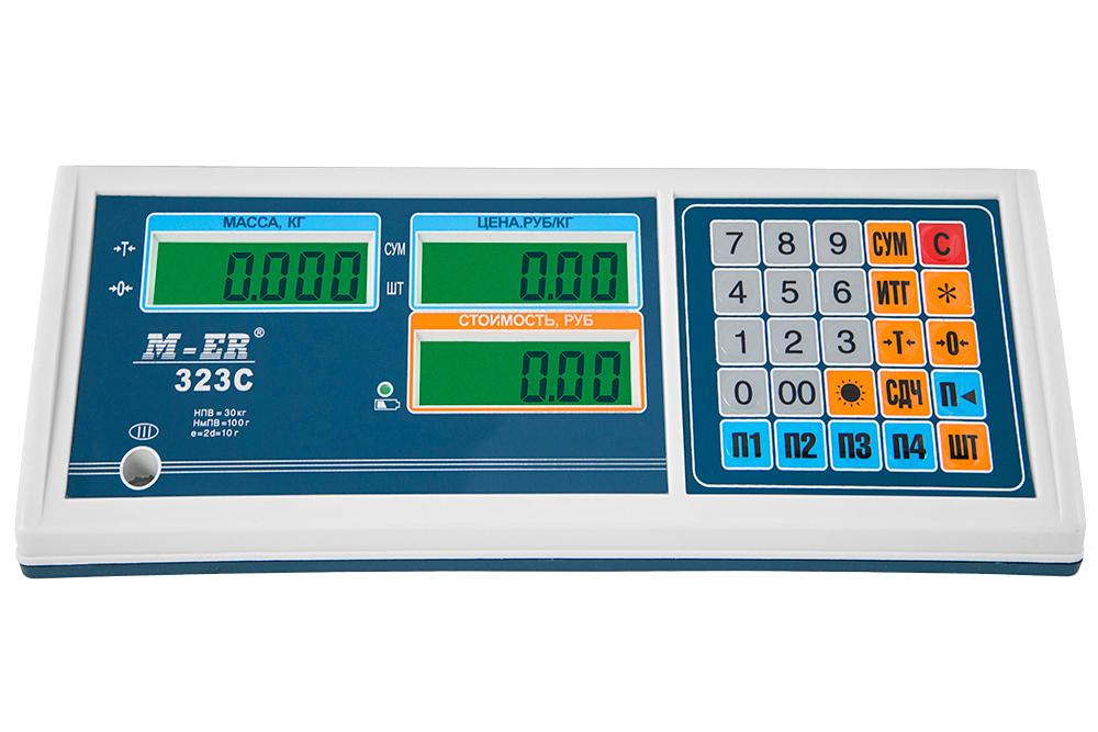 M-ER 322AC-15.2 ''Ibby'' LCD