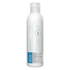 Освежающий шампунь для жирных волос Comfort Way