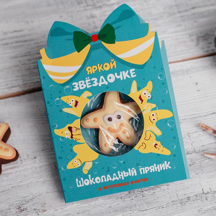 Купить открытку с шоколадным пряником Яркой звездочке Пермь