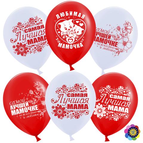Воздушные шары Мамочке