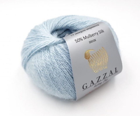 Exclusive (Gazzal)