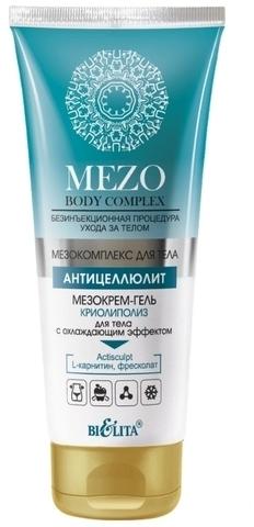 Белита MEZOBodyComplex Мезокрем-гель Криолиполиз для тела с охлаждающим эффектом 200мл