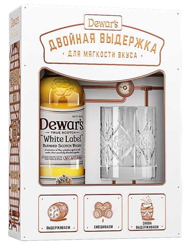 Виски Дюарс Белая Этикетка 0,7л П/У + 1 ст.