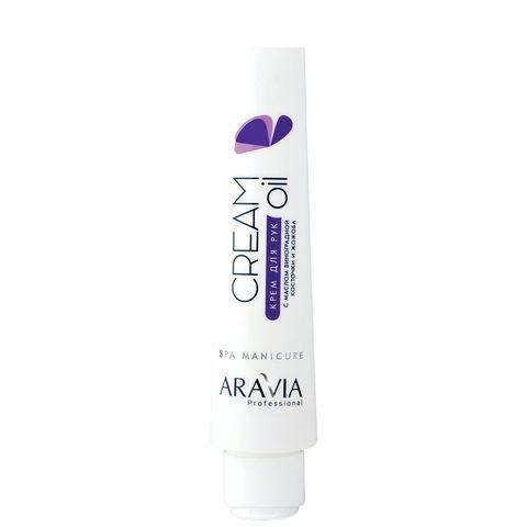 Aravia Professional Spa Pedicure Крем для рук с маслом виноградной косточки и жожоба 100 мл