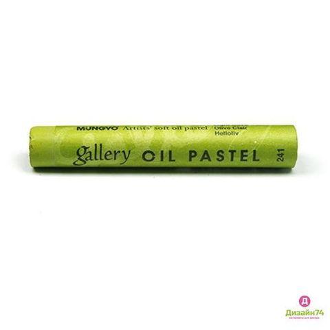 Пастель масляная Mungyo, профессиональная, цвет № 241 Светлый оливковый