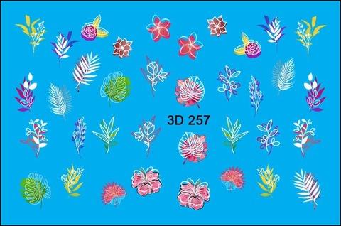 Слайдер 3D 257