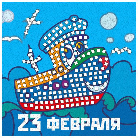 004-2953 Пиксельная аппликация Кораблик