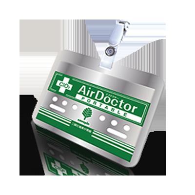 ВирусСтопер в виде бэйджа для взрослых на прищепке Air Doctor -  (1 кв м, 30 дней)