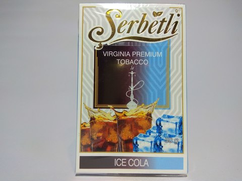 Табак для кальяна SERBETLI Ice Cola 50gr