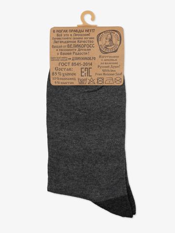 Мужские носки короткие серого цвета (двухцветные)