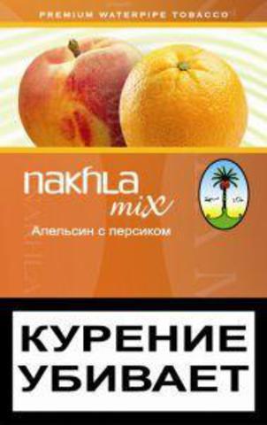 Nakhla Mix Orange Peach