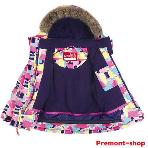 Комплект Monty by Premont Зима TW37105 Pink