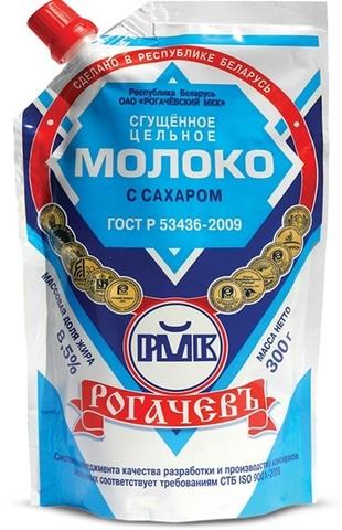 Молоко цельное сгущенное с сахаром 300г. Рогачёв