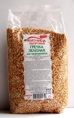 Гречка зеленая для проращивания, 1 кг. (Житница здоровья)