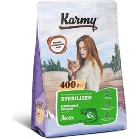 KARMY Стерилайзд сухой корм для стерилизованных кошек и кастированных котов (лосось) 400г