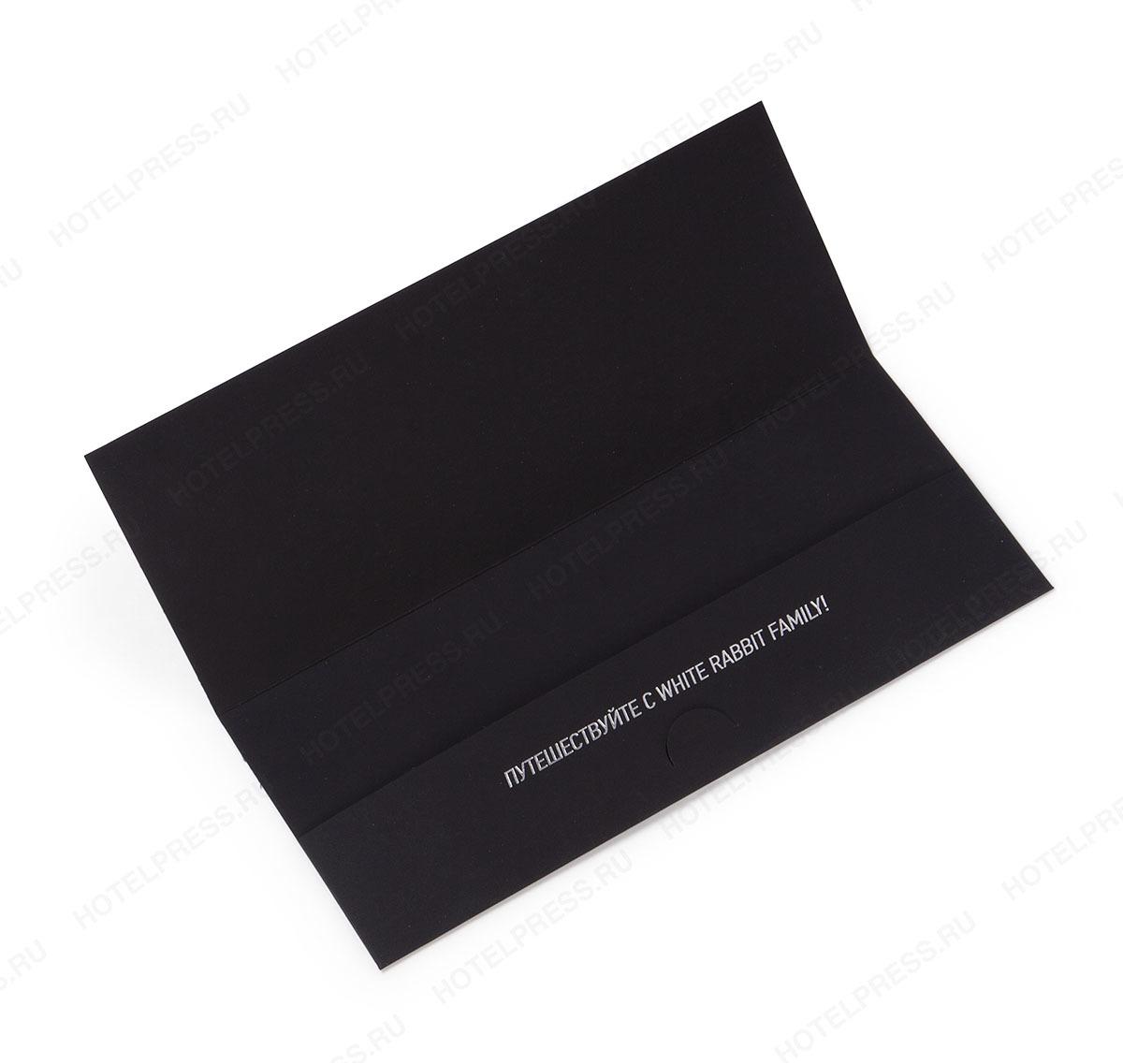 Дизайнерский конверт WRF из черной плотной бумаги