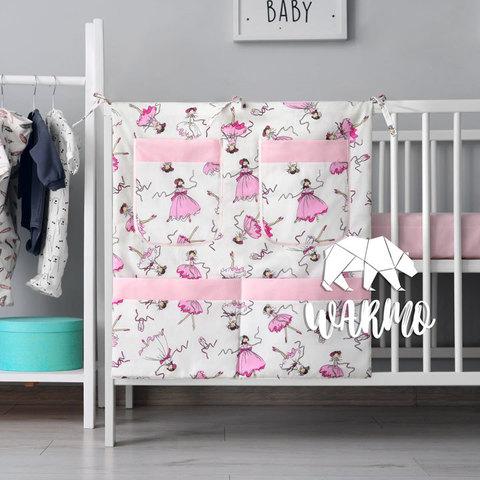 органайзер для ліжечка з рожевими балеринами фото