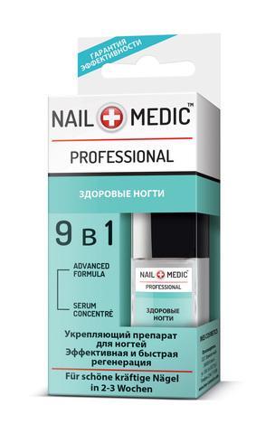 Ines Nail Medic Здоровые ногти 9 в 1 Укрепляющий препарат для ногтей