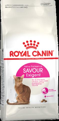 Exigent 35/30 Savoir Sensation -  для кошек привередливых к вкусу продукта.