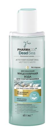 ДВУХФАЗНАЯ МИЦЕЛЛЯРНАЯ ВОДА для снятия макияжа для лица и кожи вокруг глаз, 150мл. PHARMACOS DEAD SEA