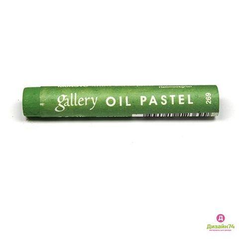Пастель масляная Mungyo, профессиональная, цвет № 269 Светлый болотно-зелёный