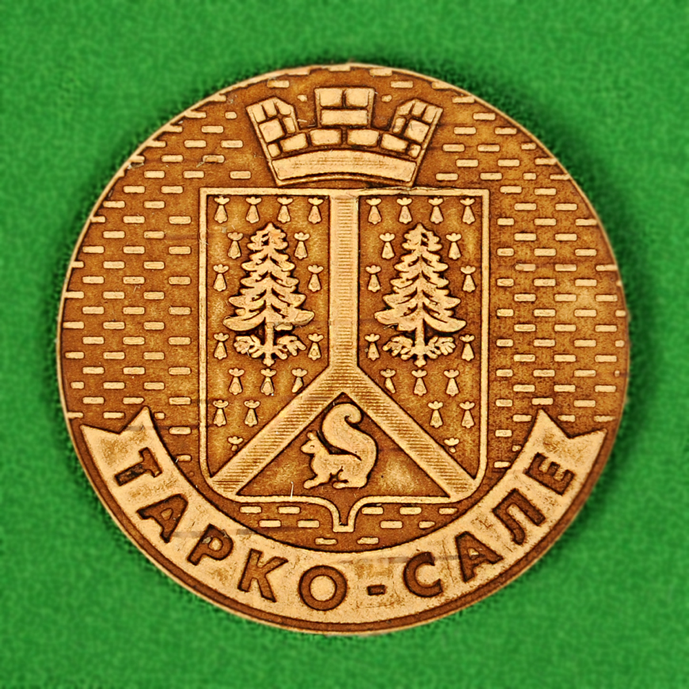 Магнит Тарко-Сале герб