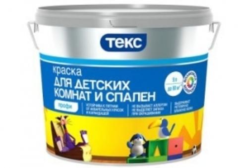 Текс Профи для детских комнат и спален краска интерьерная