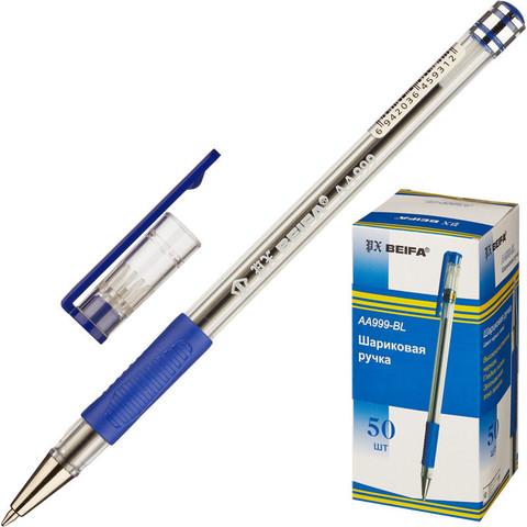 Ручка шариковая Beifa АА 999 синяя (толщина линии 0.5 мм)