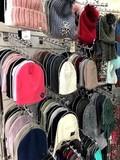 Вешалка металлическая для шапок, шарфов и комплектов.