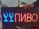 Универсальная рекламная светодиодная вывеска мини короб с внутренней LED подсветкой