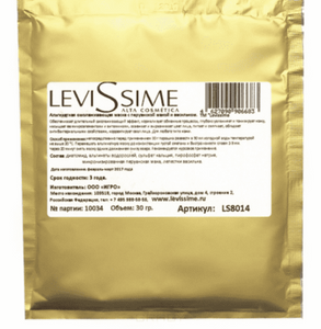 Levissime Algae Cornflower Mask 30g