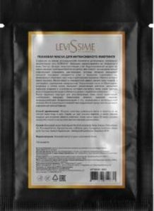 Levissime Black Mask Lift